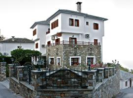 Guesthouse Papagiannopoulou Zagora اليونان