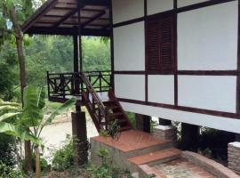 Hotel: Lao Spirit Resort