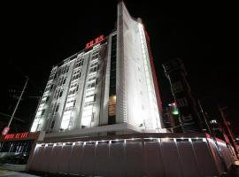 Hotel Photo: Hotel El'lee Cheonan