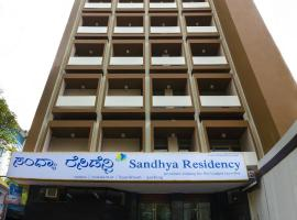 Sandhya Residency Bangalore India
