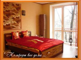 Hotel photo: Apartments Comfort Vne Doma