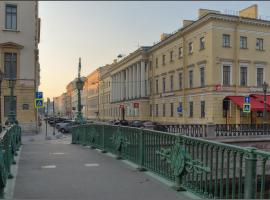 Apart Hotel on Italianskaya 1 Saint Petersburg Russia