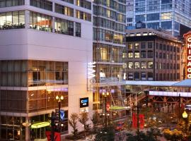 theWit Chicago, A DoubleTree by Hilton Hotel Chicago Estados Unidos