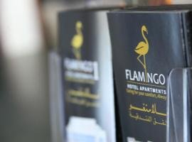 Hotel near Abu Dhabi: Flamingo Hotel Apartment 1