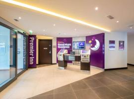 Premier Inn Lichfield City Centre Lichfield United Kingdom