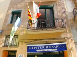 Center-Ramblas Barcelona Spain