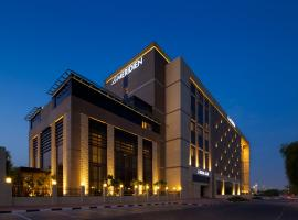 A picture of the hotel: Le Méridien Dubai Hotel & Conference Centre