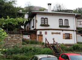 Guest House The Old Lovech Lovech Bulgarien