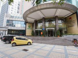 Hotel Photo: JI Hotel Shenzhen Expo Center (Huaqiang Bei)
