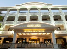 Hotel Photo: Black Bird Thermal Hotel & SPA