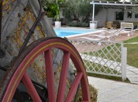 Hotel Photo: Hotel Giardino Giamperduto