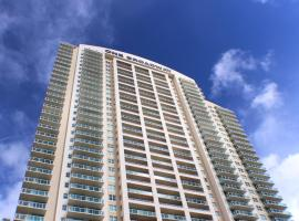 Dharma Home Suites Brickell Miami at One Broadway Miami Yhdysvallat