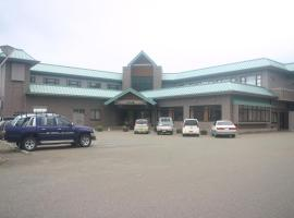Hotel Photo: Apoi Sanso