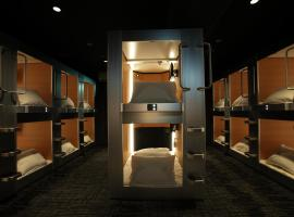 New Japan Capsule Hotel Cabana (Male Only) Osaka Japón