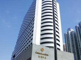 A picture of the hotel: Shenzhen Luohu Century Plaza Hotel