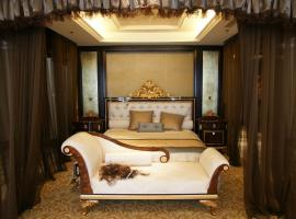 Tian An Guo Hui Luxury Hotel Beijing China