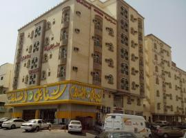 Hotel photo: Sonaa Al Reyadah Hotel Apartments