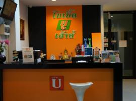 Hotel Photo: Noble U-house Chiangmai