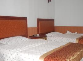 Hotel photo: Qin Yi Hotel