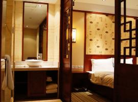 Hotel Photo: Super 8 Hotel Shanghai Qibao Old Street