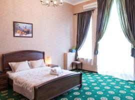 Seven Hills Lubyanka Moscow Russia