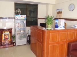 Apsara Mean Chey Guesthouse 1  Cambodia