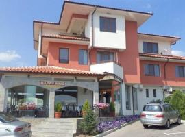 Happy Ring Guest Rooms Haskovo Bulgaria
