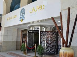 Nozol Royal Inn Hotel Al Madinah Saudi Arabia