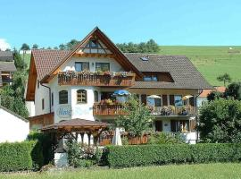 Pension Rose Oberharmersbach Germany