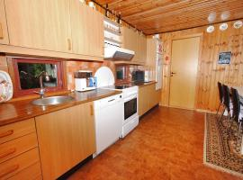 Hotel Photo: Holiday home Bork A- 621