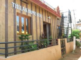 Hotel near Hampi: Thilak Home Stay