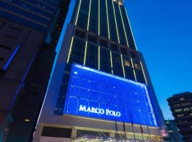 Hotel photo: Marco Polo Ortigas Manila