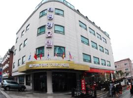 Tae Pyeong Yang Tourist Hotel Ansan South Korea