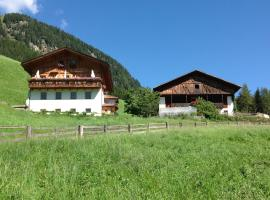 Hotel near South Tyrol: Biohof Hamann