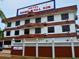 Hotel Photo: Hotel Shwe Kyal Sin