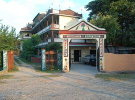 Hotel photo: Siddhartha Guest House