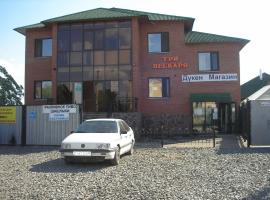 Hotel Photo: Tri Peskarya Hotel