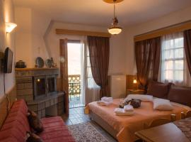 Hotel Photo: La Petri Studios with Fireplace & View