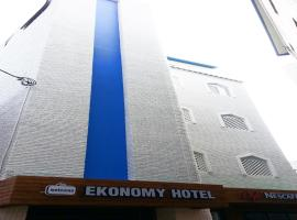 Ekonomy Hotel Gumi Gumi South Korea