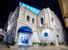 Hotel Photo: Al Jumhour Hotel Apartments