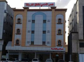 Hotel near Tabuk airport : Hams Al Amasi Apartments