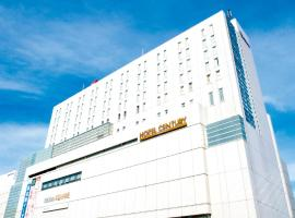 A picture of the hotel: Odakyu Hotel Century Sagami Ono