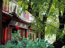 Hotel Photo: Jun Bo Xuan Boutique Guesthouse