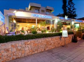 Poseidonia Apartments Ixia Greece
