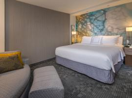 Hotel Photo: Courtyard by Marriott Saskatoon Airport