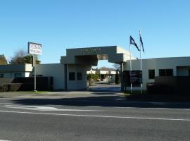 Hotel Photo: Portmans Motor Lodge