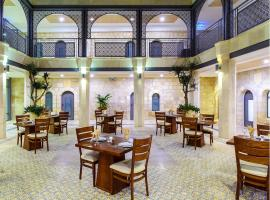 The Sephardic House Hotel Jerusalem Israel