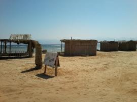 Hotel photo: Small Dune Camp