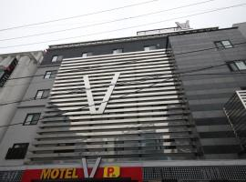 V Motel Oncheonjang Busan South Korea