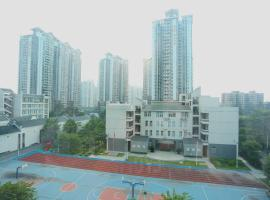 Guangzhou Hip Hop Apartment - Railway Station Xi Wan Road Branch Guangzhou China